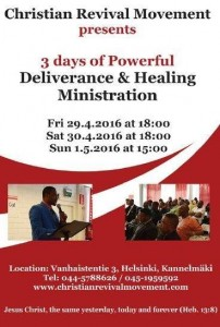ministration poster